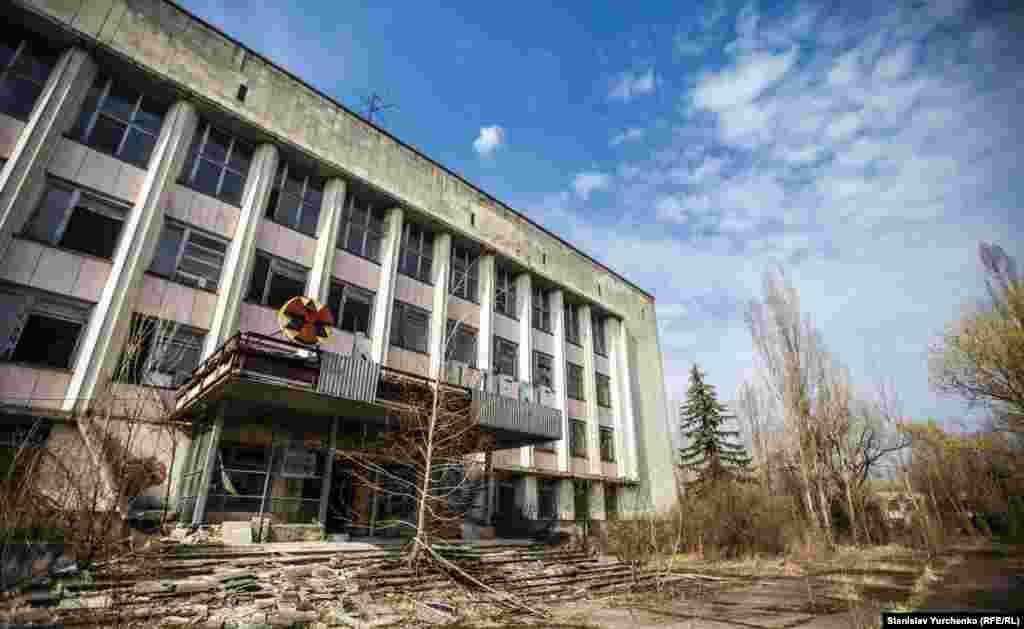 Бывший офис предприятия, которое занималось радиоактивными отходами