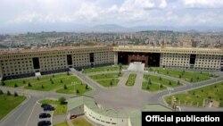 ՀՀ ՊՆ վարչական համալիրը Երևանում, արխիվ