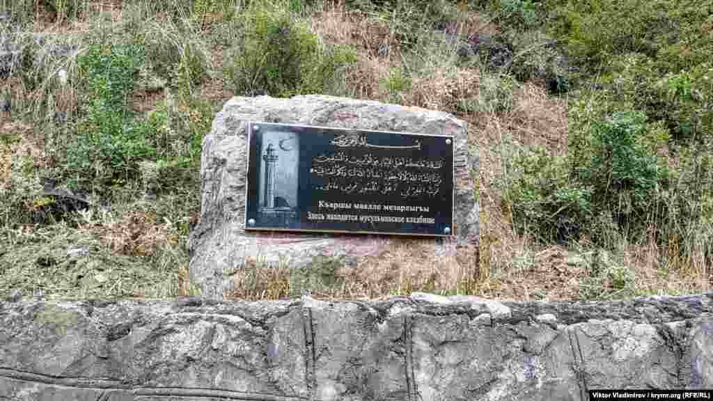 Yol boyu musulman mezarlığı