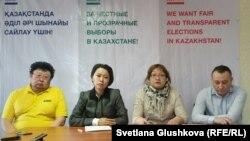 Гражданские активисты, которых исключили из списка кандидатов в депутаты маслихата Астаны. 10 марта 2016 года.