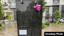 Pllaka përkujtimore ku mungon emri i Elizabetës, po ashtu e vrarë në shpërthimin e 13 marsit në Mitrovicë.