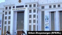 Здание генеральной прокуратуры в Астане.
