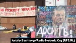 Акция протеста у Украинского дома, 6 июля 2012