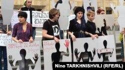აქცია ქალებზე ძალადობის წინააღმდეგ. თბილისი, 2014 წლის 24 მაისი