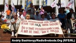 Акция в поддержку украинского языка в Киеве