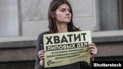 Учасниця протесту на підтримку Олексія Навального. Архівне фото, Москва, 2013 рік