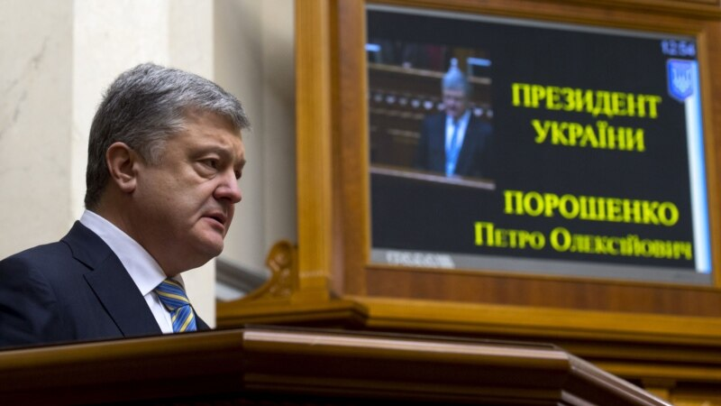 Ukraine President Signs Constitutional Amendment On NATO, EU Membership