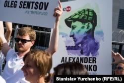 Пикет в поддержку Олега Сенцова и Александра Кольченко под российским посольством в Киеве, август 2015 года