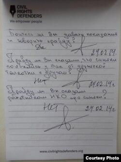 Письменная жалоба Руслана Кутаева