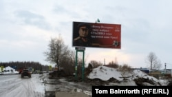 Пермьдегі «Орал еңбекшілері Сталинді ардақтайды!» деп жазылған билборд.