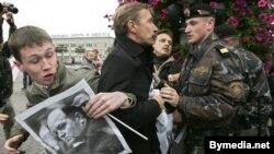 Belarusian police break up an opposition demonstration in Minsk on September 16.