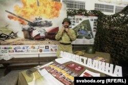 Прэзэнтацыйны стэнд «Лініі Сталіна» на выставе
