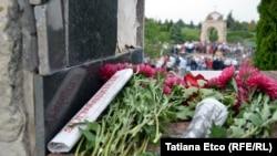 Comuniștii comemoreză lansarea ofensivei Iaşi-Chişinău în cel de-al Doilea Război Mondial