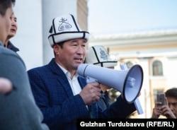 Kyrk Choro leader Zamirbek Kochorbaev speaks during a protest against a gay-pride march that was held in Bishkek in March.