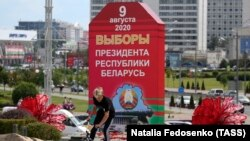 Беларуста президенттик шайлоо 9-августта өтөт.