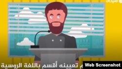 """Рамзан Кадыров по версии Midan, дочернего издания катарского телеканала """"Аль-Джазира"""""""