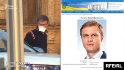 Журналісти помітили, що на парковці готелю з'явилося авто, з якого вийшов народний депутат Валерій Лунченко