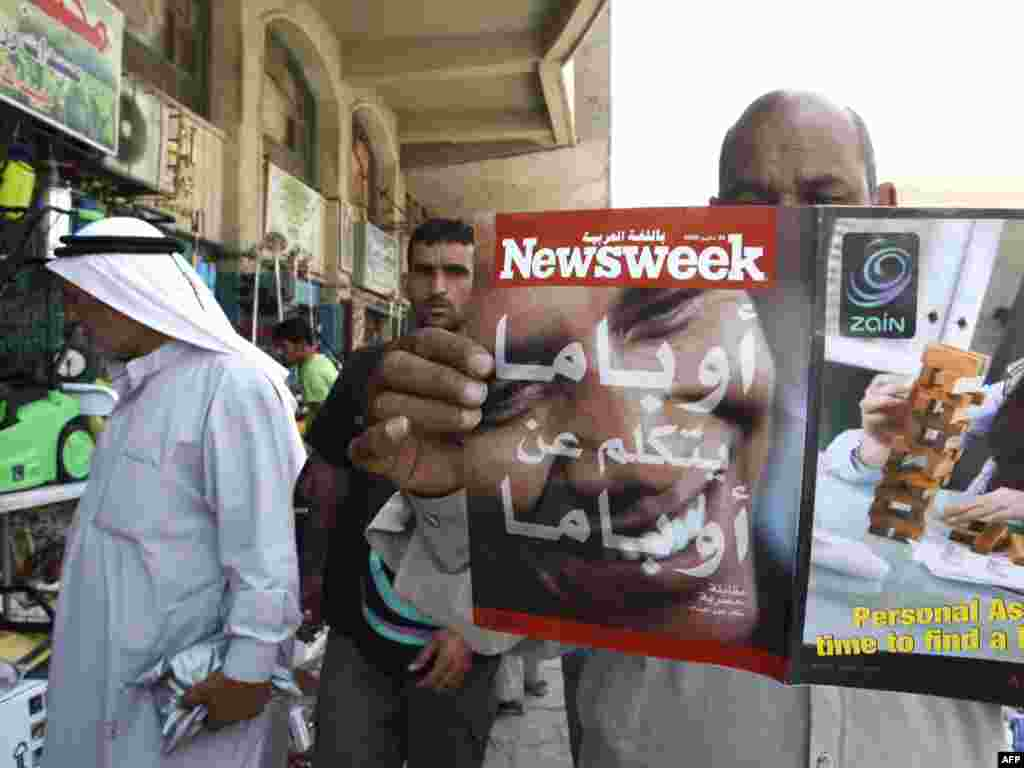 Irak - Velika iščekivanja od ove posjete