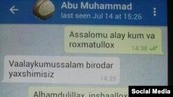 Переписка боевика отряда имени «Имама Бухари» «Абу Юсуфа» со своим знакомым.