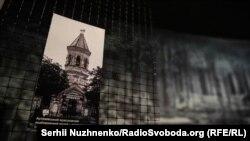 Фоторепортаж: виставка «Розірване коло» в Національному музеї «Меморіал жертв Голодомору»