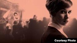 """Словацкая кинозвезда Татьяна Паухофова на постере фильма """"Неопалимая купина"""""""