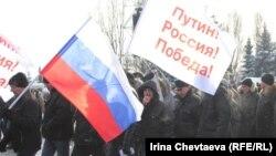 Митинг на Поклонной горе в поддержку Владимира Путина