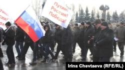 Поклонный жотасындағы Путинді қолдаушылардың митингісі. 4 ақпан, 2012 жыл.