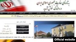 سایت سفارت ایران در دانمارک درباره این حمله گزارشی منتشر نکرده است.