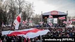 Мітынг-канцэрт на стагодзьдзе БНР у Менску, 25 сакавіка 2018