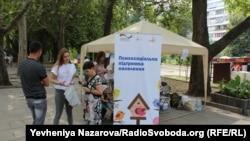 Акція з протидії торгівлі людьми, Запоріжжя, 30 липня 2016 року