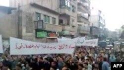 Антиправительственные демонстрации в Дераа, Сирия
