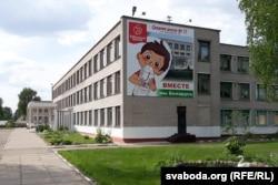 Школа ў Грабянёве