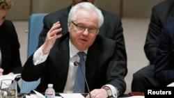 Ambasadori i Rusisë në OK, Vitaly Churkin