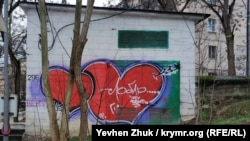 Граффити на трансформаторной подстанции на улице Гоголя в Севастополе