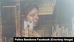 Полина Барскова