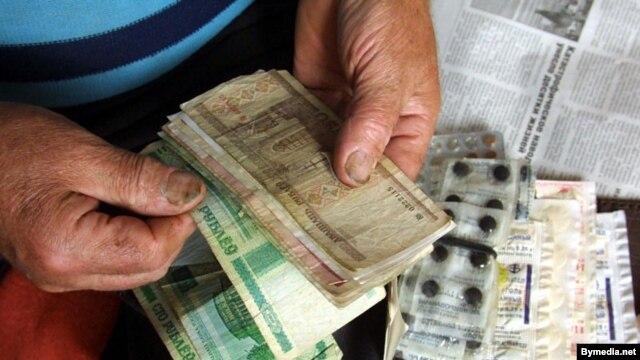 Курсы валют в могилеве сегодня курсы
