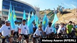 Место старта велопробега. Алматы, 12 августа 2012 года.