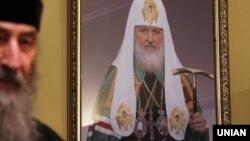 Патриарх России (на заднем плане)