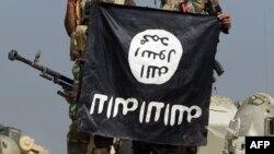 Flamuri i Shtetit Islamik