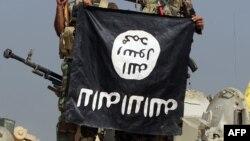 """""""Yslam döwleti"""" atly ekstremist toparyň baýdagy."""