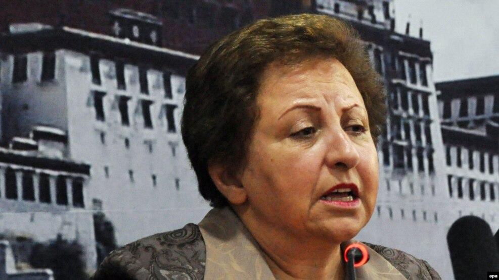 Iranian rights activist Shirin Ebadi won the Nobel Peace Prize in 2003 (file photo)