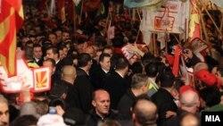 Предизборен митинг на ВМРО-ДПМНЕ во Скопје.