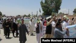 Протесты в Кабуле.