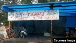 Во время прошлогодней голодовки