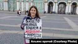 Елена Колесник во время одиночных пикетов