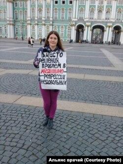 Пикет в защиту прав врачей в Петербурге
