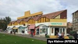"""Торговые павильоны возле станции метро """"Улица 1905 года"""""""