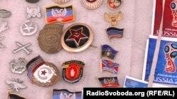 Значок бригады «Пятнашка»