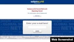 Жаңадан ашылғалы жатқан мұсылмандардың әлеуметтік желісінің парақшасы. Скриншот, 9 наурыз 2012 жыл.