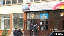Астанадағы 37-ші мектеп. 1 қыркүйек, 2009 жыл.